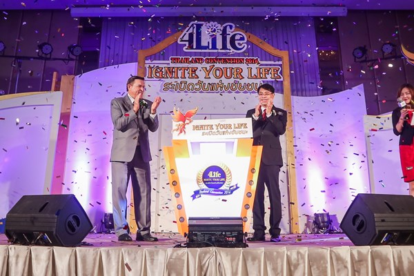 4Life Thailand National Convention
