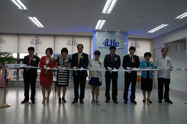 4Life Corea inaugura nuevo centro de negocios