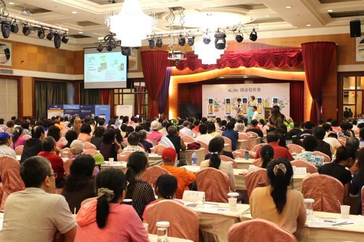 4Life Taiwán lanza 4Life<sup>™</sup> Aceites Esenciales