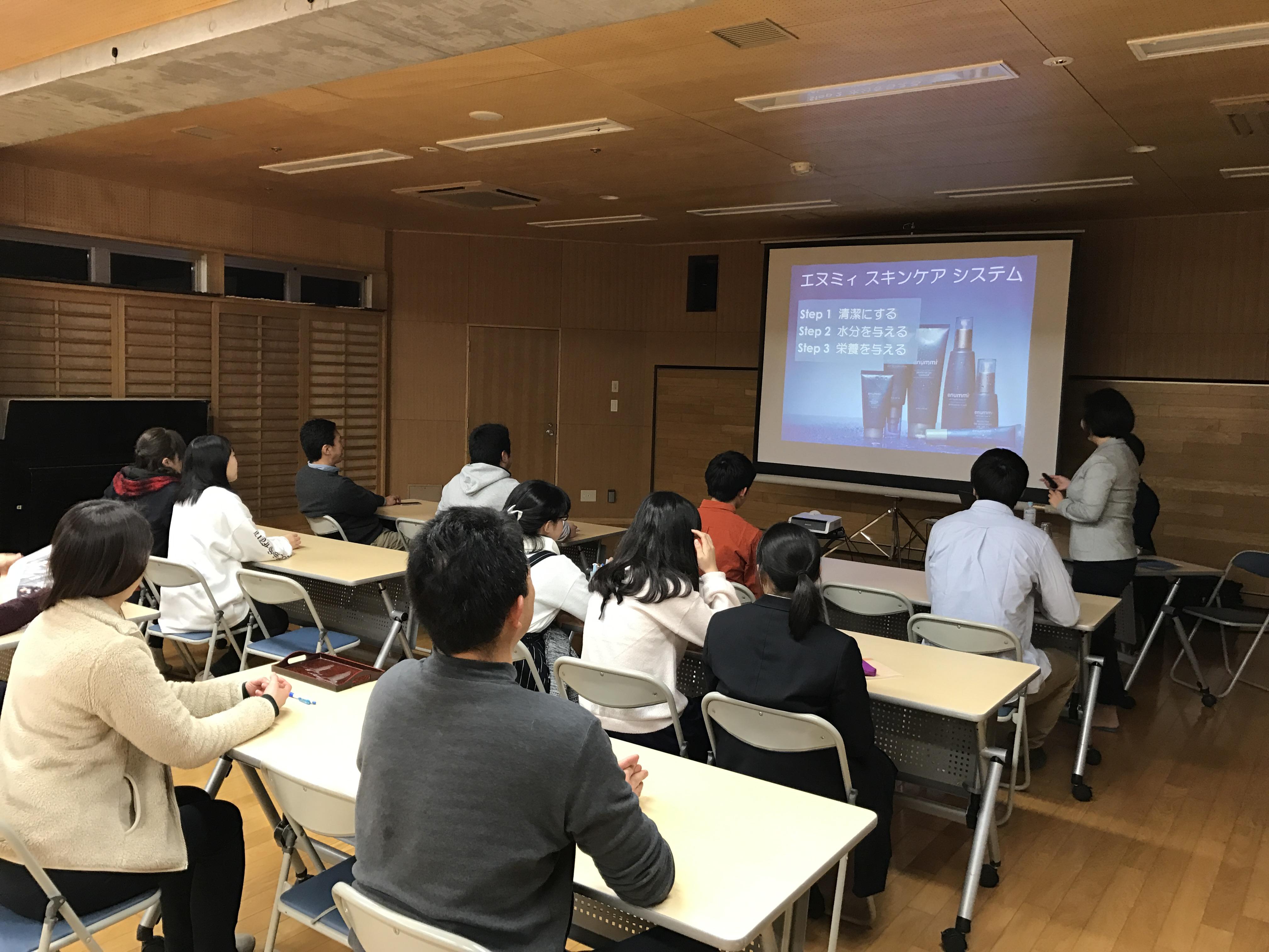 4Life Japan Hosts Student Visit