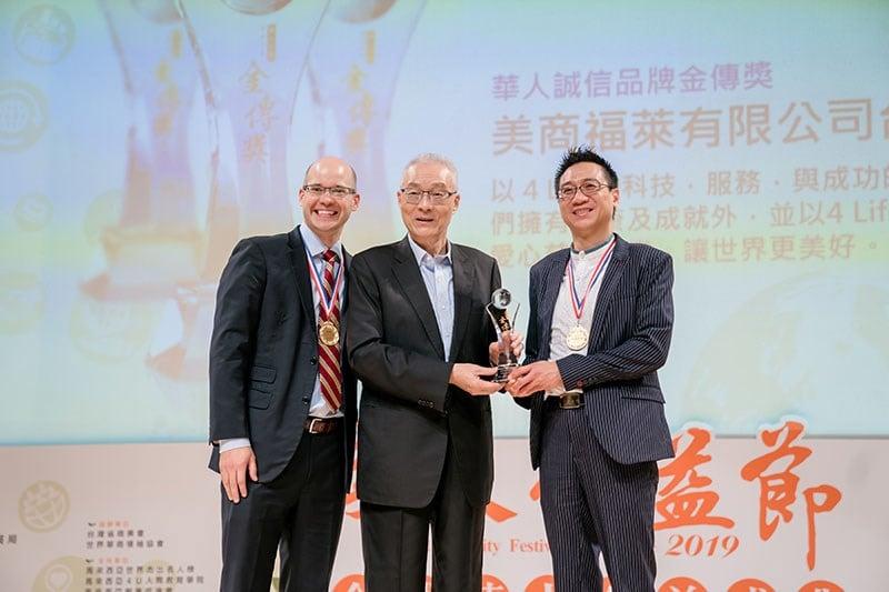 4Life 榮獲 2019第二屆「華人公益金傳獎」三項殊榮肯定