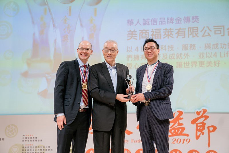 4Life Taiwan Wins Brand Integrity Awards