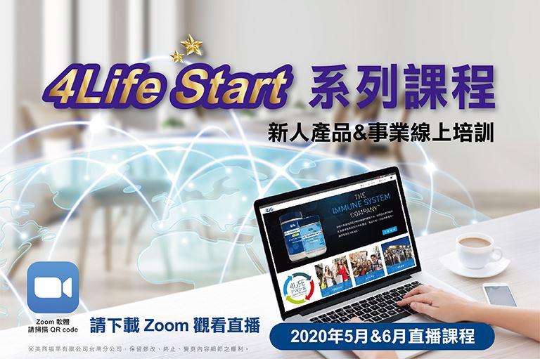 4Life Start