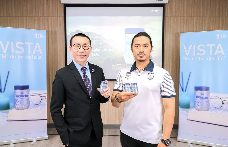 4Life Thailand Launches Vista