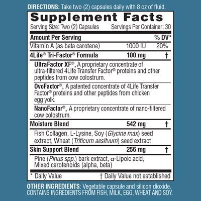 enummi-Skin-Recovery-Supplement-ingredients