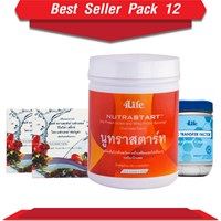 Best Seller Pack 12