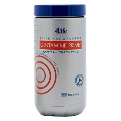 Glutamine Prime