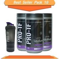 Best Seller Pack 10