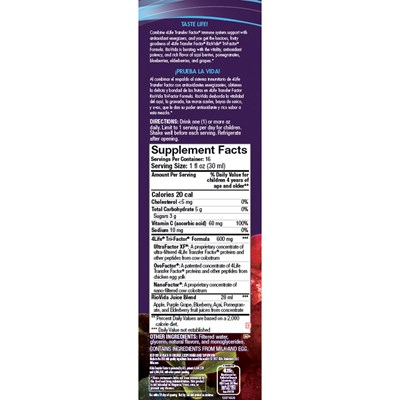 RioVida-juice-ingredients