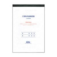 Documento de Confirmación de Contrato (Talonario de 25 copias)