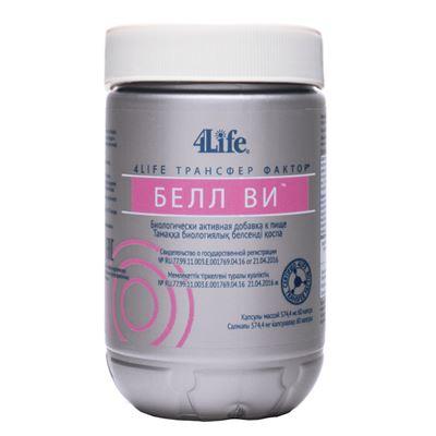 Belle-Vie-White-Label