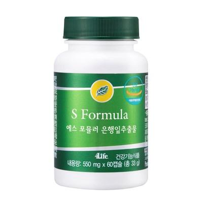 S Formula Korea