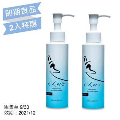 Taiwan Akwa Cleanser Bogo