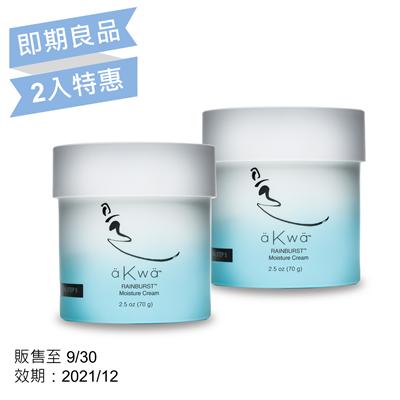 Akwa Moisture Cream Taiwan Bogo