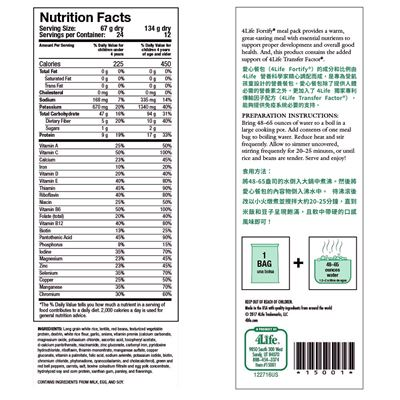 Fortify-Nutritional-Facts