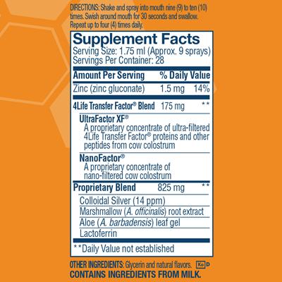 TF-Spray-Orange-Supp