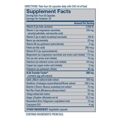 Cardio nutritional facts