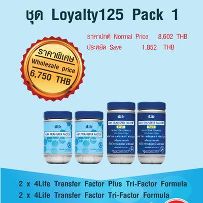 125LP Pack # 1 (Loyalty Program)