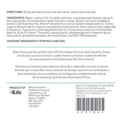 enummi-handwash-label